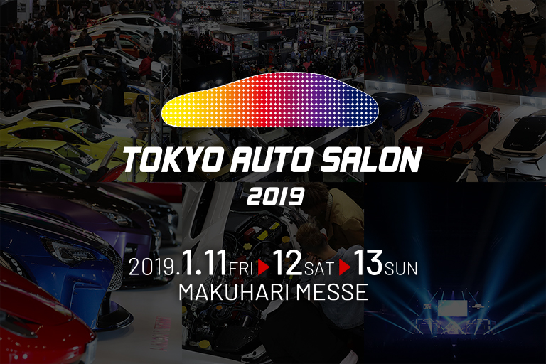 Auto Salon 2019