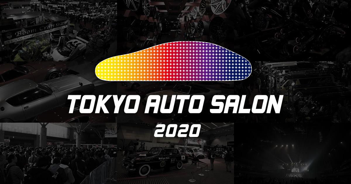 「東京オートサロン2020」の画像検索結果
