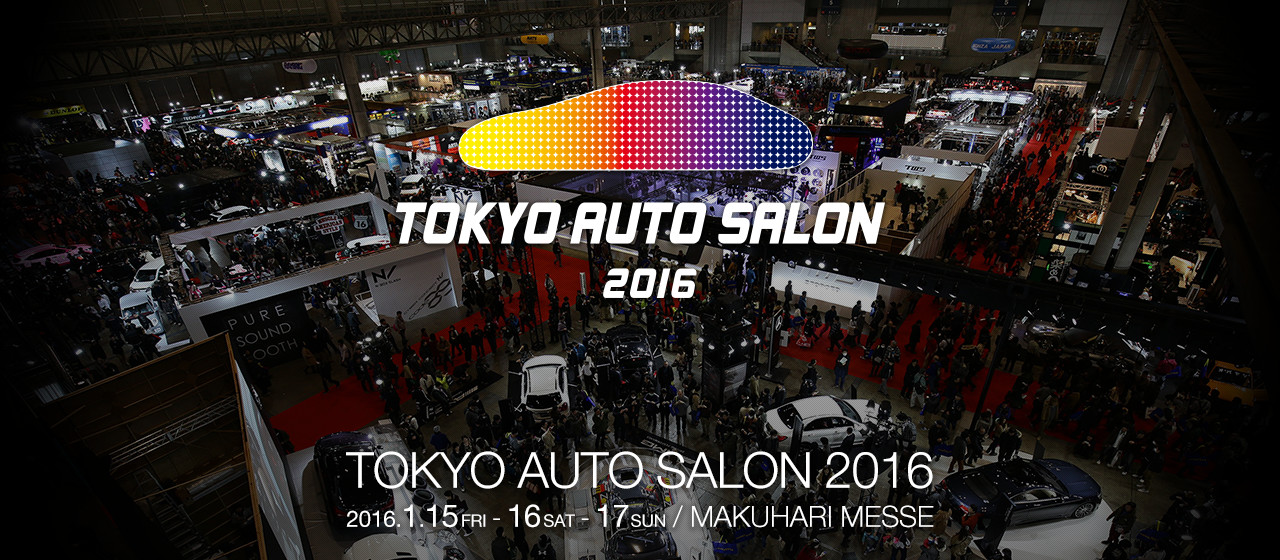 tokyo auto salon 2016. Black Bedroom Furniture Sets. Home Design Ideas